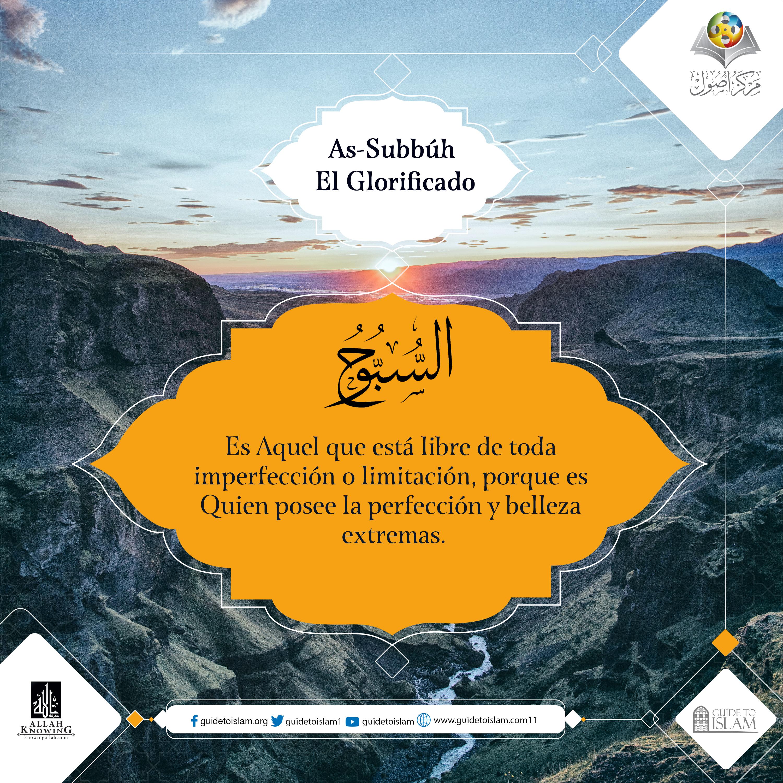 Allah's Beautiful Names_es_11