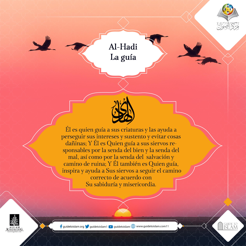 Allah's Beautiful Names_es_8