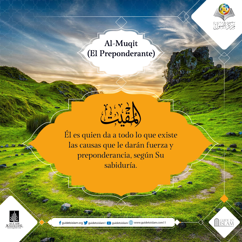Allah's Beautiful Names_es_10