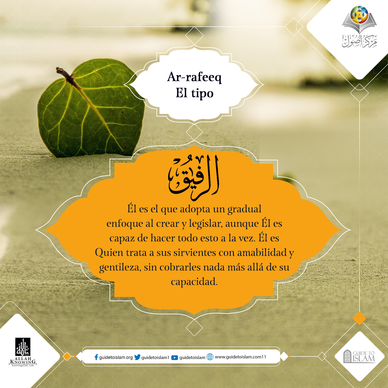 Allah's Beautiful Names_es_13