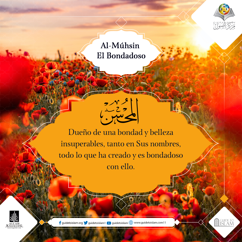 Allah's Beautiful Names_es_18