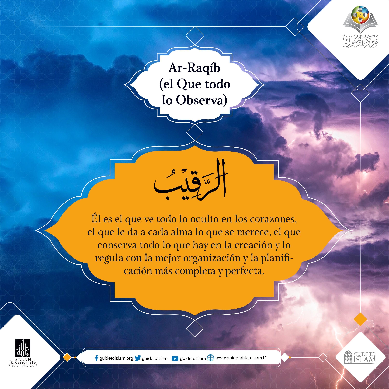 Allah's Beautiful Names_es_15