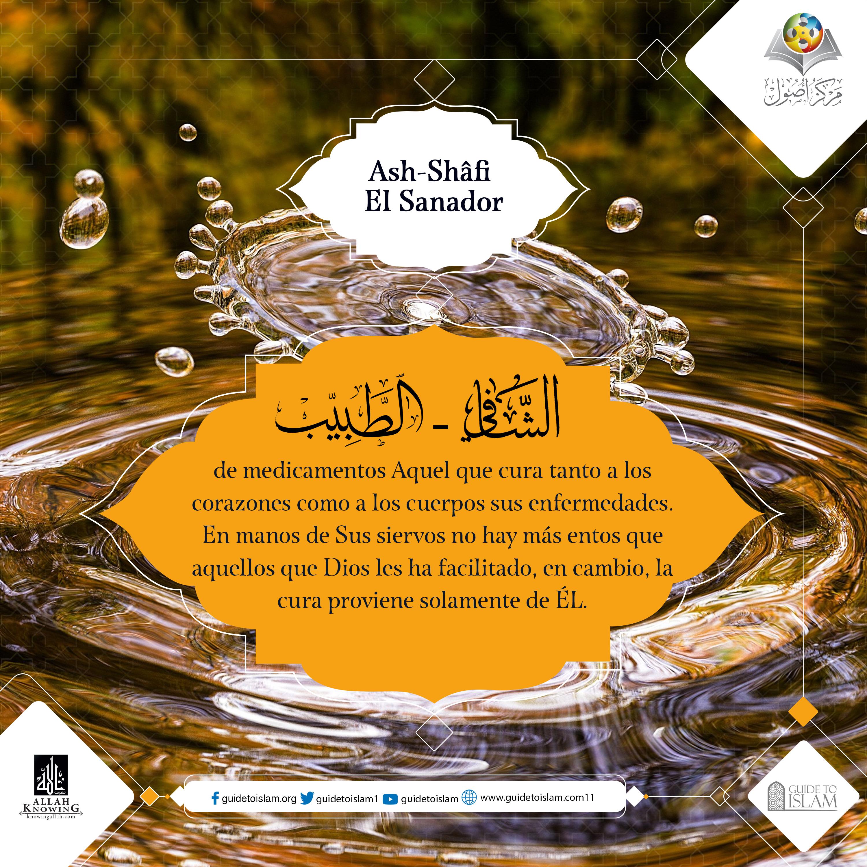 Allah's Beautiful Names_es_17
