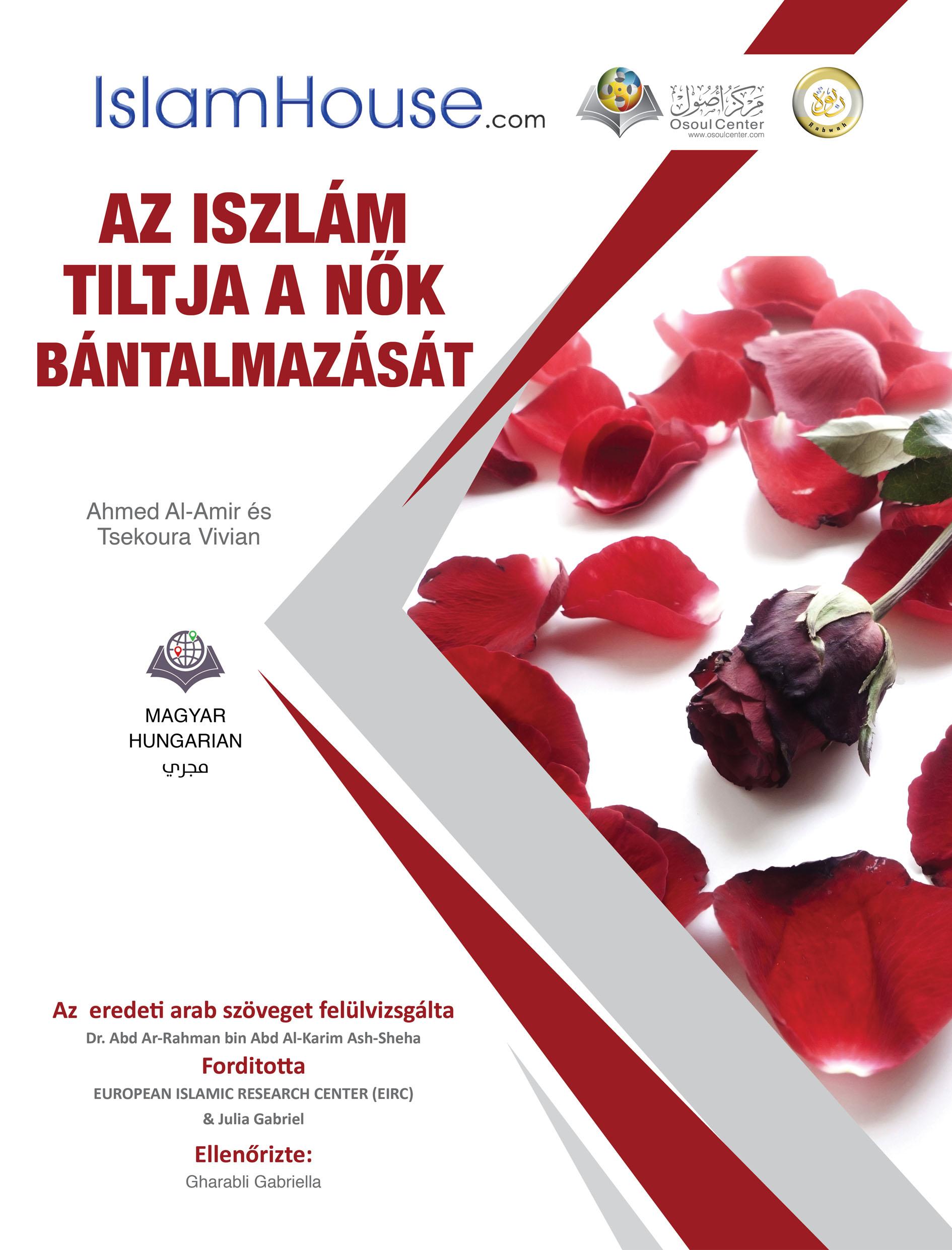 تحريم ضرب المرأة في الإسلام - (باللغة المجرية)