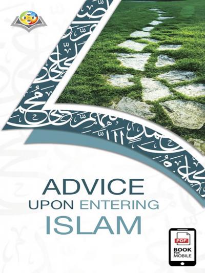 نصيحة عند دخول الإسلام - باللغة الإنجليزية