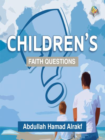 أسئلة الأطفال الإيمانية - باللغة الإنجليزية