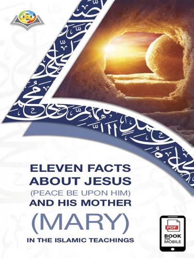 إحدى عشر حقيقة عن المسيح عليه السلام  - باللغة الإنجليزية