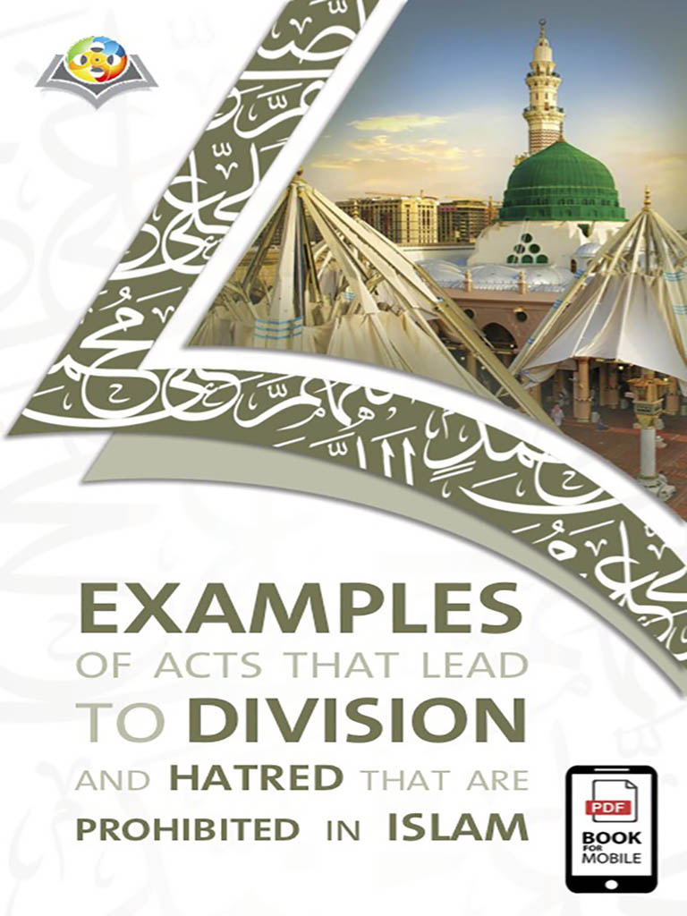 أمثلة على الأفعال التي تؤدي إلى الانقسام والكراهية المحظورة في الإسلام - باللغة الإنجليزية