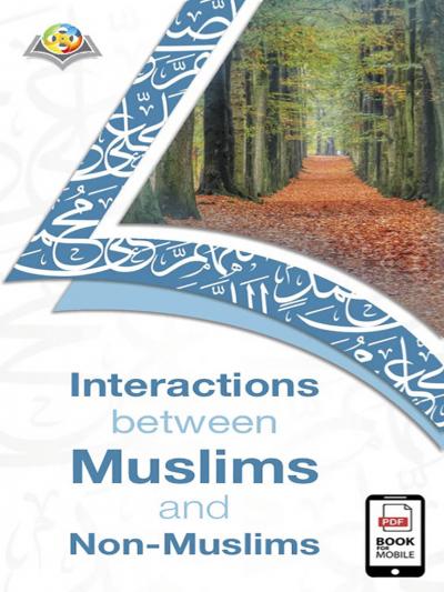 أوجه التفاعل بين المسلمين وغير المسلمين - باللغة الإنجليزية
