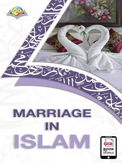 الزواج في الإسلام -باللغة الإنجليزية