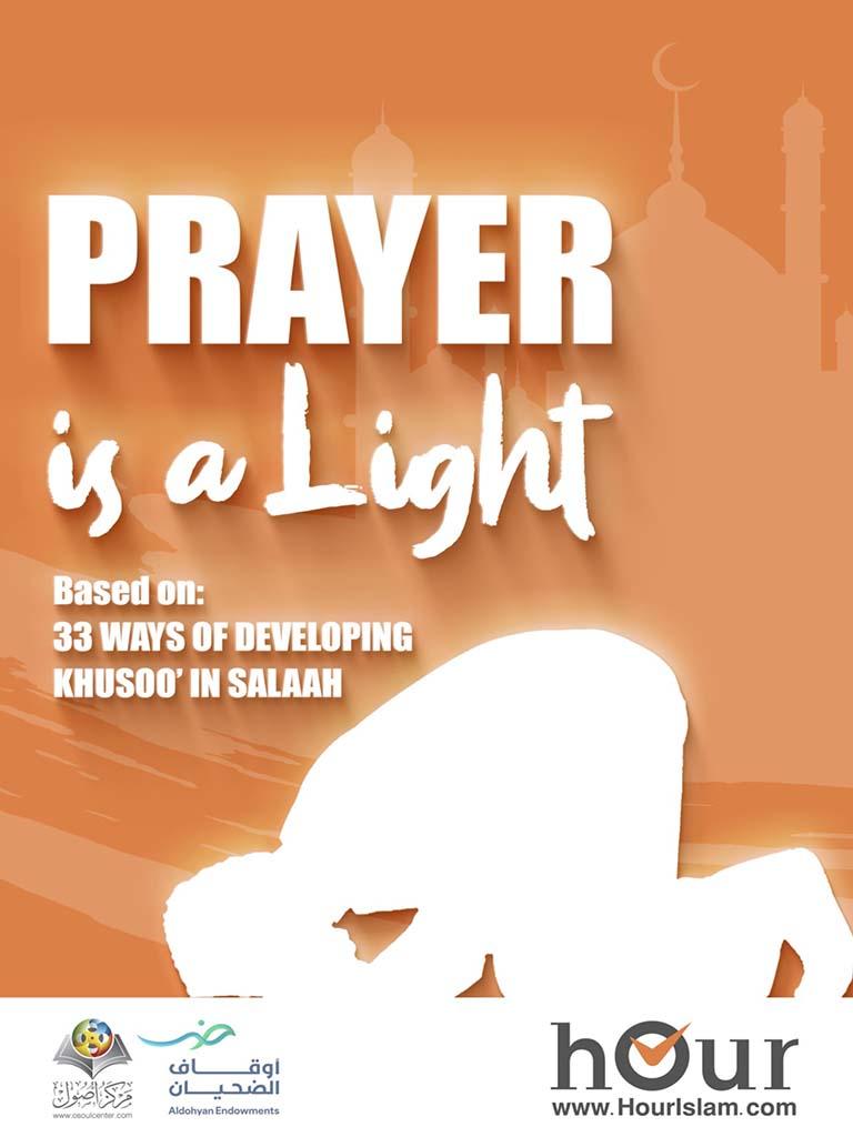 الصلاة نور - باللغة الإنجليزية
