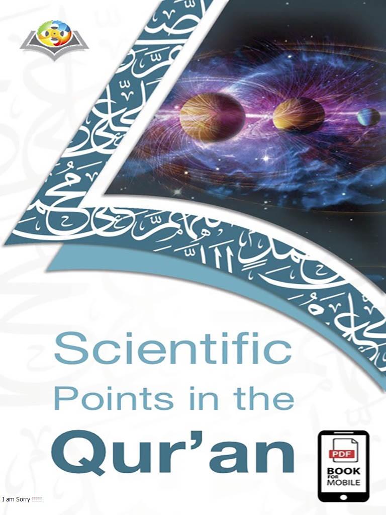 النقاط العلمية في القرآن الكريم - باللغة الإنجليزية