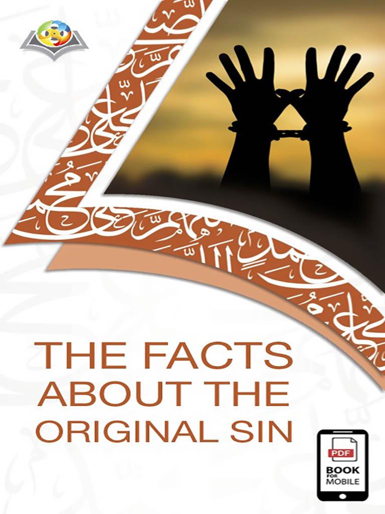 حقائق عن الخطيئة الأصلية - باللغة الإنجليزية