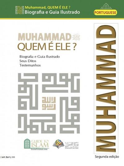 من هو محمد صلى الله عليه وسلم ؟ - باللغة البرتغالية