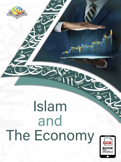 الإسلام والاقتصاد - باللغة الإنجليزية