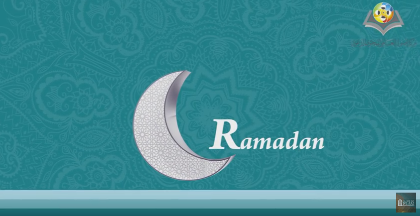 Ramadan the month of blessings