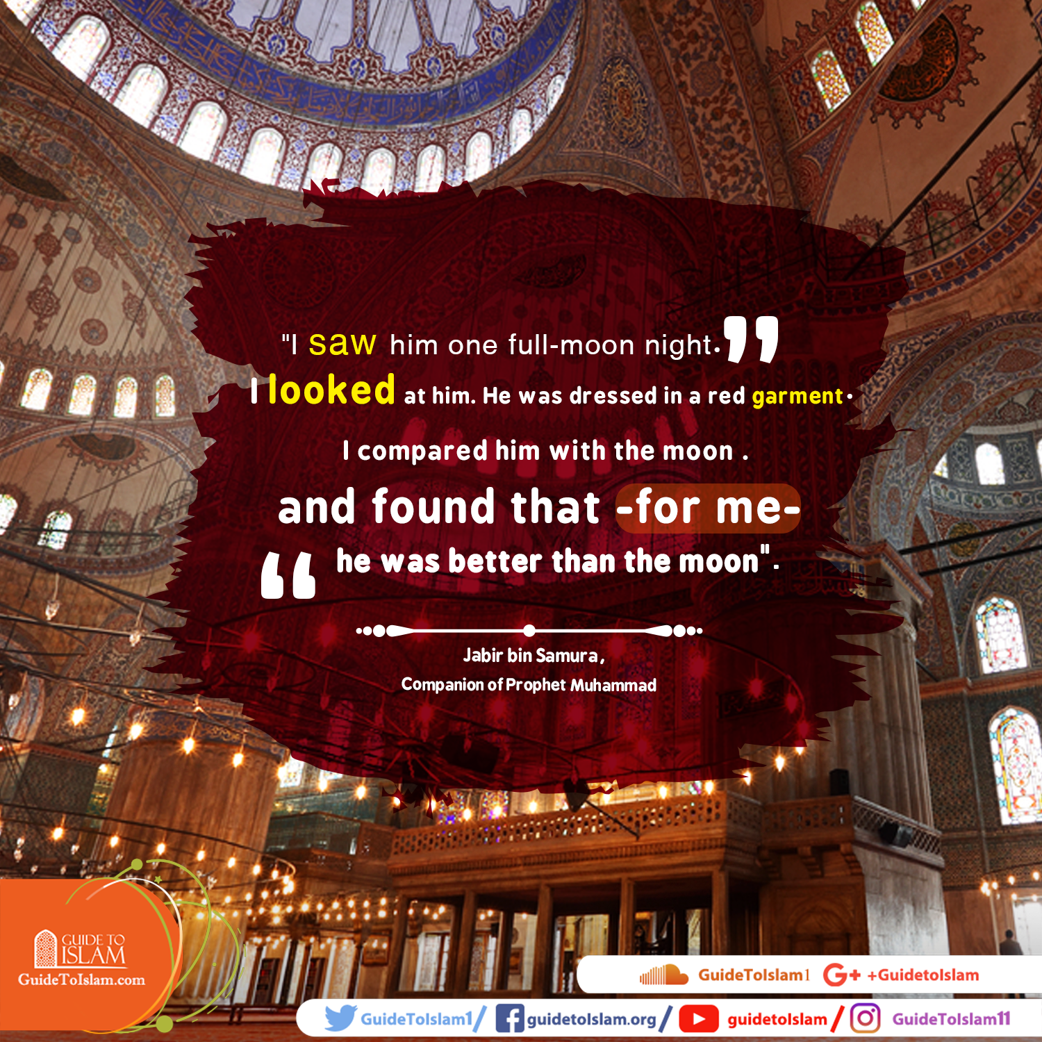The Beauty of the Prophet Muhammad