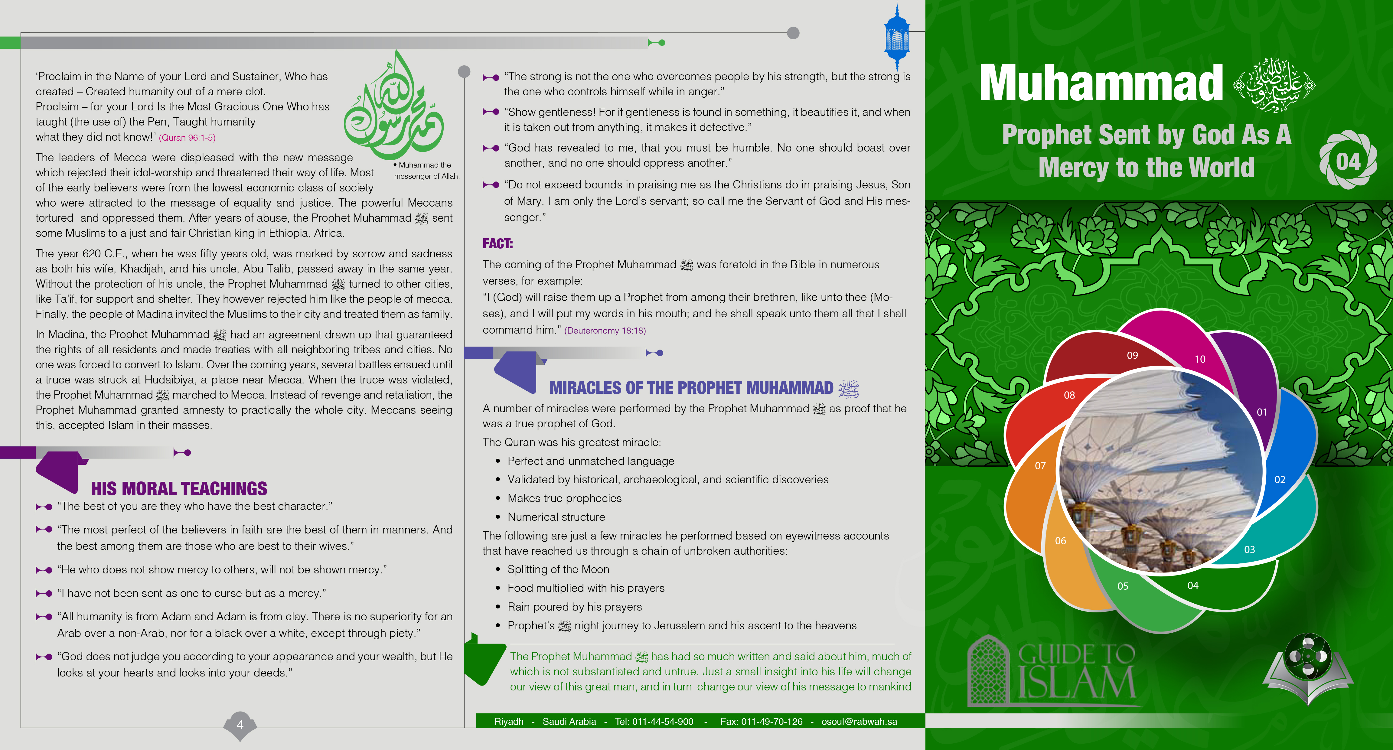 Muhammad (pbuh) prophet sent bu God as a mercy to the world