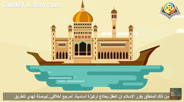 Why to surrender to Allah