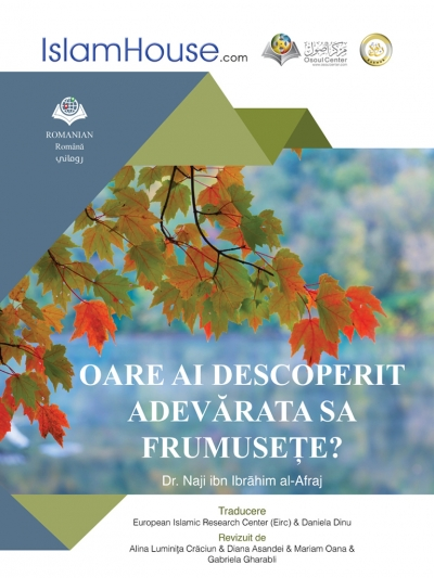 Have you Discovered its Real Beauty? (Romanian version)