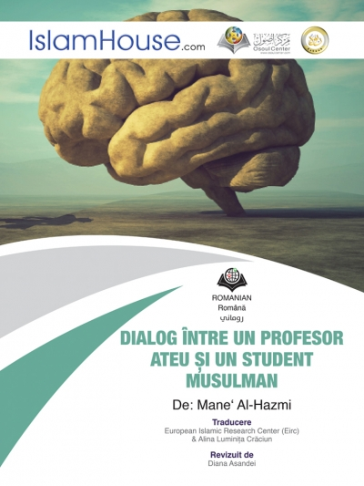 Dialogue between an Atheist Professor and a Muslim Student (Romanian version)