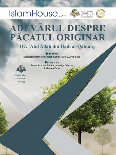 Examining the Reality of the Original Sin (Romanian version)