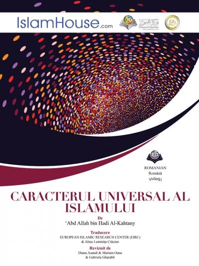 The Universality of Islam (Romanian version)
