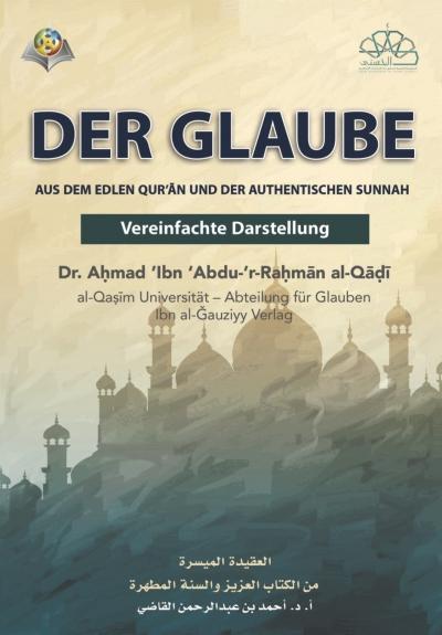 The Islamic Faith: A simplified presentation (German version)