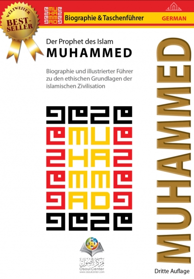 Muhammad Pocket Guide (German version)