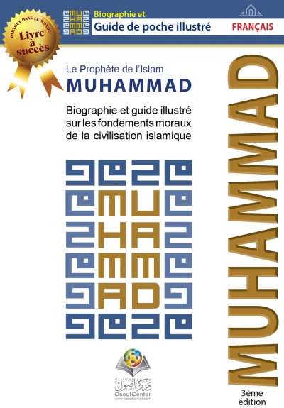 Muhammad Pocket Guide (French version)