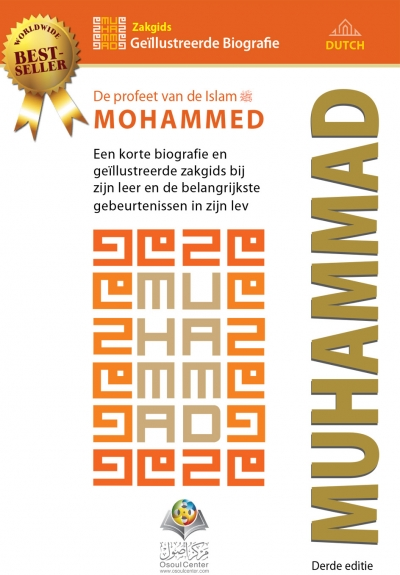 Muhammad Pocket Guide (Dutch version)