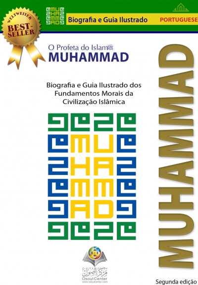 Muhammad Pocket Guide (Portuguese version)
