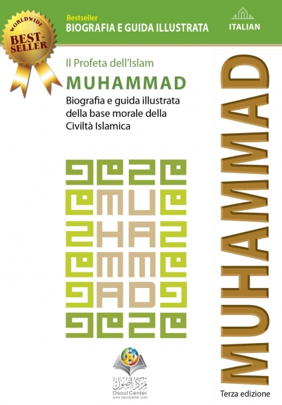 Muhammad Pocket Guide (Italian version)