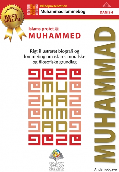 Muhammad Pocket Guide (Danish version)