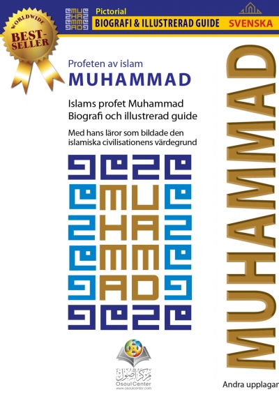Muhammad Pocket Guide (Swedish version)