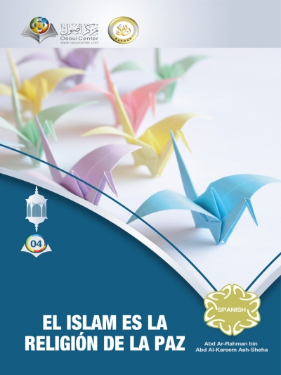 Islam is The religion of peace (Spanish version)