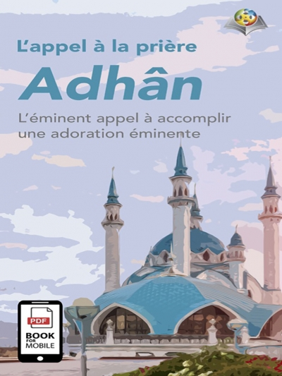 Athan (The Islamic Call to Prayer) - French version