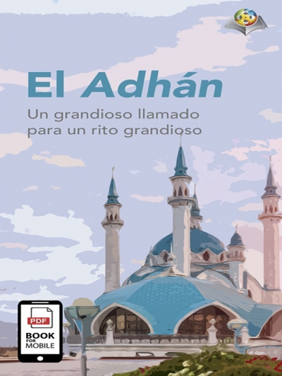 Athan (The Islamic Call to Prayer) - Spanish version