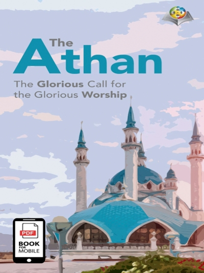 Athan (The Islamic Call to Prayer) - English version