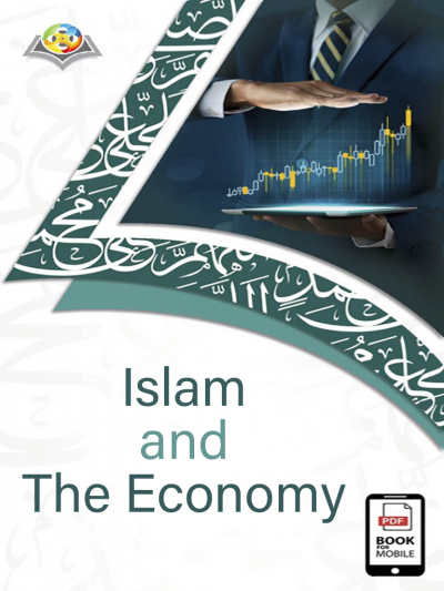 Islam and The Economy (English version).