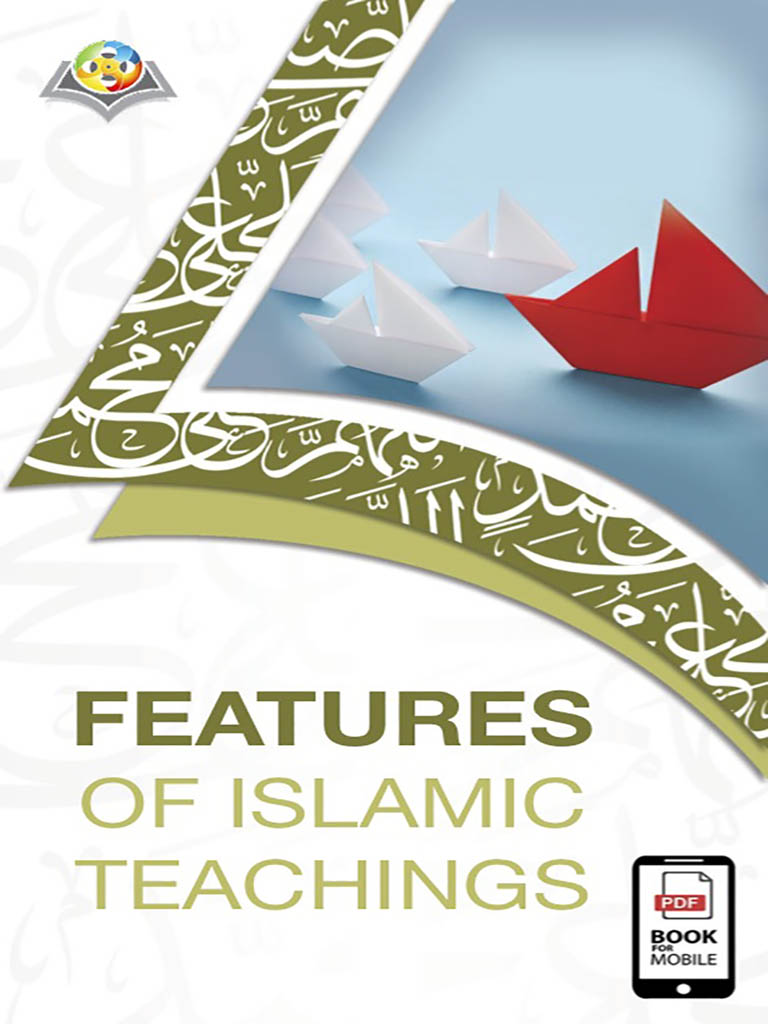 Features of Islamic Teachings (English Version)