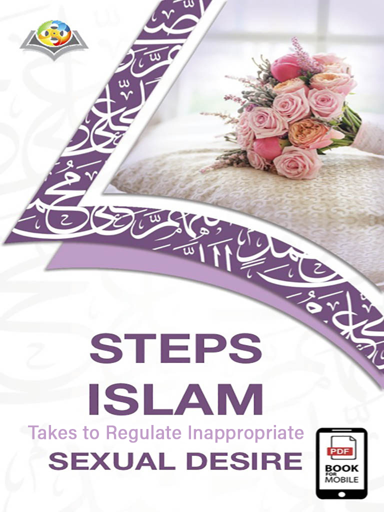 Steps Islam Takes to Regulate Inappropriate Sexual Desire (English version).